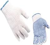 Bezpečnostné rukavice bodkované, modré